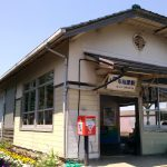JR Hoshiya Station