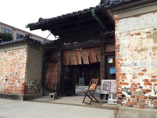 古民家カフェ 創-HAJIME―café