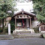 聖天宮(府守神社)